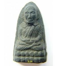 พระหลวงปู่ทวด ปี 2506 เนื้อใบลาน คุณแม่บุญเรือน
