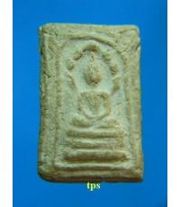 พระมงคลมหาลาภปี2499 องค์ที่ 136 ปางนาคปรก พิมพ์คะแนน หลังเรียบ