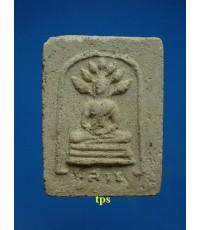 พระประจำวันเสาร์ 2499 พิมพ์เล็ก คุณแม่บุญเรือน อธิษฐานจิต