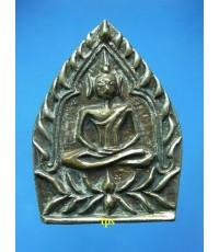 เหรียญเจ้าสัวหล่อโบราณรุ่นแรก ลป.สุภา วัดสีลสุภาราม  ปี 47