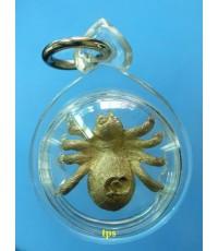 แมงมุมเรียกดักทรัพย์ตาเพชร รุ่น มหาเศรษฐีหลวงปู่สุภา วัดสีลสุภาราม เนื้อเงิน
