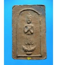 พระปางรำพึง (คนเกิดวันศุกร์) คุณแม่บุญเรือน ปี2499 พิมพ์ใหญ่ เนื้อดินเผา