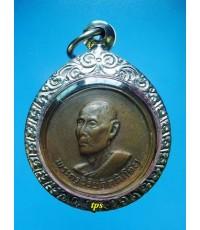 เหรียญรุ่น 3 พิมพ์กลาง บล็อคสระอิห้าตัว นิยม   หลวงปู่โต๊ะ ปี2512