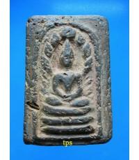 พระมงคลมหาลาภปี2499 องค์ที่ 198 ปางนาคปรก เนื้อดินเผา สวยมาก หายาก