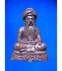 พระผงฤาษีเนื้อว่าน หลวงปู่พรหมมา เขมจาโร รุ่นอายุ 98 พรรษา ปี2537