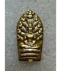 พระปรกใบมะขามรุ่นแรกปี47 เนื้อทองเหลือง  หลวงปู่สุภา