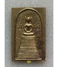 พระสมเด็จหล่อ แซยิด84ปี ปี34  ลพ.เชิญ วัดโคกทอง