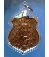 เหรียญรูปเหมือนไตรมาส รุ่นแรกปี18 ล.พ.กัสสปมุณี วัดปิปผลิวนาราม