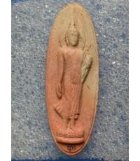 พระ25พุทธศตวรรษ ปี2500 เนื้อดินเผา สีทูโทน นิยมหายาก สภาพสวย (3)