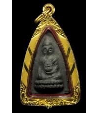 พระพุทโธน้อยปี2494 องค์ที่500 พิมพ์เล็กเนื้อใบลานสวยมาก เลี่ยมทอง
