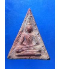 พระมงคลมหาลาภปี2499  พิมพ์นางพญาข้างเม็ด เนื้อดินเผา