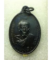 เหรียญหลวงพ่อจันทร์ ออกวัดสารนาถฯปี17 เนื้อทองแดงผสมมูลเหล็กไหล