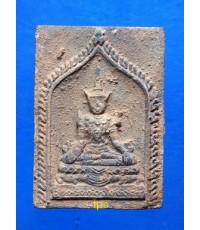 พระศรีอริยเมตไตรย์ หลวงปู่ทองทิพย์ พุทธปัญโญ ปี2516
