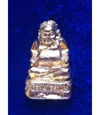 พระสังกัจจายน์ลอยองค์ รุ่นอายุ100 ปี ลป.บุดดา (ปี36) เนื้อกะไหล่ทอง
