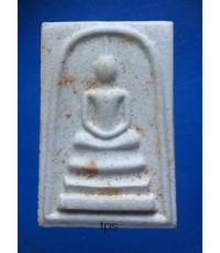 พระสมเด็จพิมพ์ใหญ่จัมโบ้ รุ่น1ศตวรรษ เสาร์5 ปี36 หลวงปู่บุดดา ถาวโร