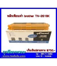 brother TN-261BK หมึกพิมพ์สีดำ
