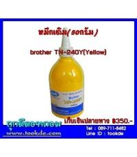 หมึกเติม brother TN-240Y