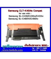 Samsung CLT-K404S หมึกเทียบเท่า(สีดำ)