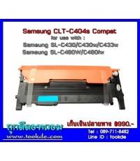 Samsung CLT-C404S หมึกเทียบเท่า(สีฟ้า)