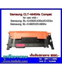 Samsung CLT-M404S หมึกเทียบเท่า(สีชมพู)