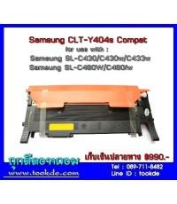 Samsung CLT-Y404S หมึกเทียบเท่า (สีเหลือง)
