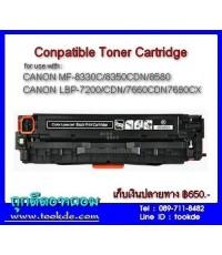 Canon CArttridge-418BK หมึกสีดำชนิดเทียบเท่า