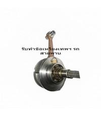ข้อเหวี่ยงแต่ง  modify crank shaft