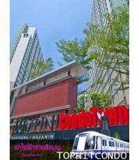 LPN CONDOTOWN รามอินทรา-นวมินท์ ขายห้องแบบ 1 ห้องนอน ขนาด 25.25 ตร.ม. ชั้น 20 ตึก B