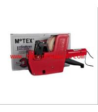 เครื่องตีราคา MOTEX MX-5500 8หลัก