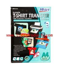 กระดาษลงบนผ้าทุกสี A4 120แกรม (แพ็ค5แผ่น) HI-JET
