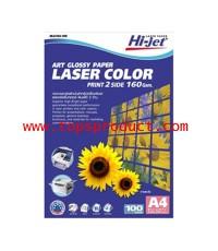 กระดาษอาร์ตมันเลเซอร์ A4 160แกรม (100แผ่น) HI-JET