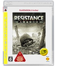 PS3 : RESISTANCE : FALL OF MAN  [USED] [ENGLISH] [ZONE 3] [A][ORDER]