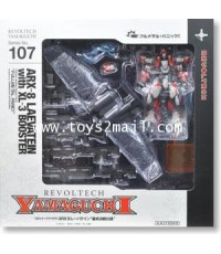REVOLTECH : No.107 ARX-8 LAEVATEIN with XL-3 BOOSTER สินค้าล๊อตญี่ปุ่น [SOLD OUT]