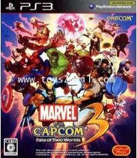 PS3 : MARVEL VS. CAPCOM 3 : Fate of Two Worlds [USED] [ENGLISH , JAPANESE] [ZONE 3] [SOLD OUT]