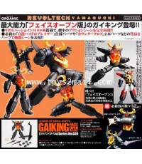 REVOLTECH : No.39. GAIKING FACE OPEN Version Legend of Daiku Maryu [SOLD OUT]