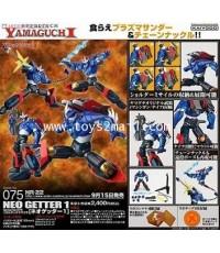 REVOLTECH : No.075 NEO GETTER สินค้าล๊อตญี่ปุ่น [SOLD OUT]