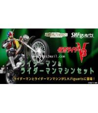 MASKED RIDER : S.H.Figuarts KAMEN RIDER V3 series : V4 RIDERMAN  MACHINE SET Limited Edition [SOLD ]