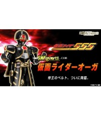 MASKED RIDER : S.H.Figuarts MASKED RIDER ORGA TAMASHI Limited Edition [SOLD OUT]