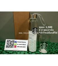 STARBUCKS : [ล้างสต๊อก] 2016 Starbucks Water Bottle SET สินค้าจาก STARBUCKS Taiwan [SOLD OUT]