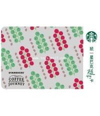 STARBUCKS : STARBUCKS TAIWAN COFFEE JOURNEY On To Go Gift Card 2016 สินค้าพิเศษจาก Taiwan [RARE] [2]