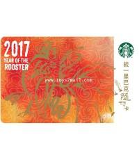STARBUCKS : STARBUCKS 2017 YEAR OF ROOSTER Gift Card การ์ดพิเศษปีไก่จาก Taiwan 2017 [5]