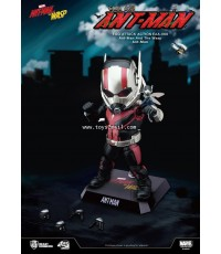 EGG ATTACK : EGG ATTACK ACTION EAA-069 ANT-MAN and THE WASP : ANT-MAN Version 2 [4]