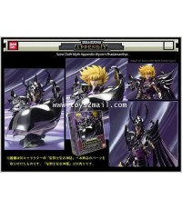 SAINT SEIYA : Specter Cloth Myth Wyvern Rhadamanthys Appendix Action Figure ล๊อต HK BANDAI [1]