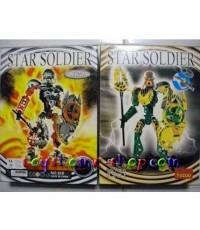 lego ราคาถูก หุ่นไบโอนิเคิล Star soldier ชุด TOA IRUINI ครบชุด