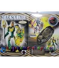 lego ราคาถูก หุ่นไบโอนิเคิล Star soldier ชุด TOA IRUINI 8201