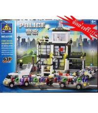 เลโก้ราคาถูก สถาณีตำรวจชุดใหญ่ 631 ชิ้น(ส่งฟรี)