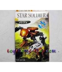 lego ราคาถูก หุ่นไบโอนิเคิล Star soldier ชุด RAHAKA แบบที่ 602B POUKS