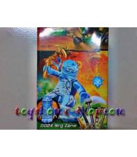เลโก้จีน ชุดเลโก้นินจาโก 0024 นินจาโก Nrg zane สีฟ้า (กล่อง)