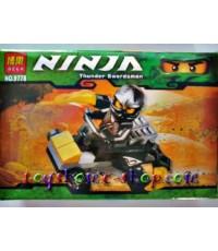เลโก้นินจาโก 9778 นินจาโกสีดำกล่อง พร้อมอาวุธ