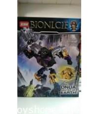 เลโก้จีน เลโก้หุ่น Bionicle 6013 (6013P)